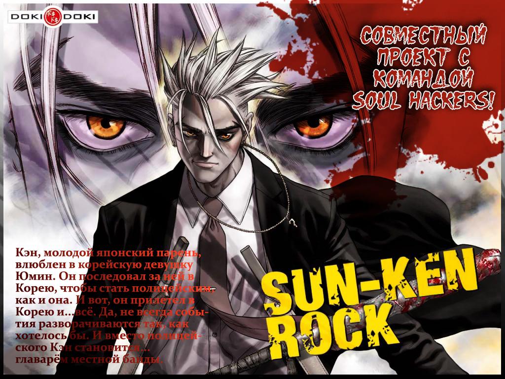 Манга Bleach / Блич Манга Bleach Глава # 421 - Богоубийца 23, страница 1