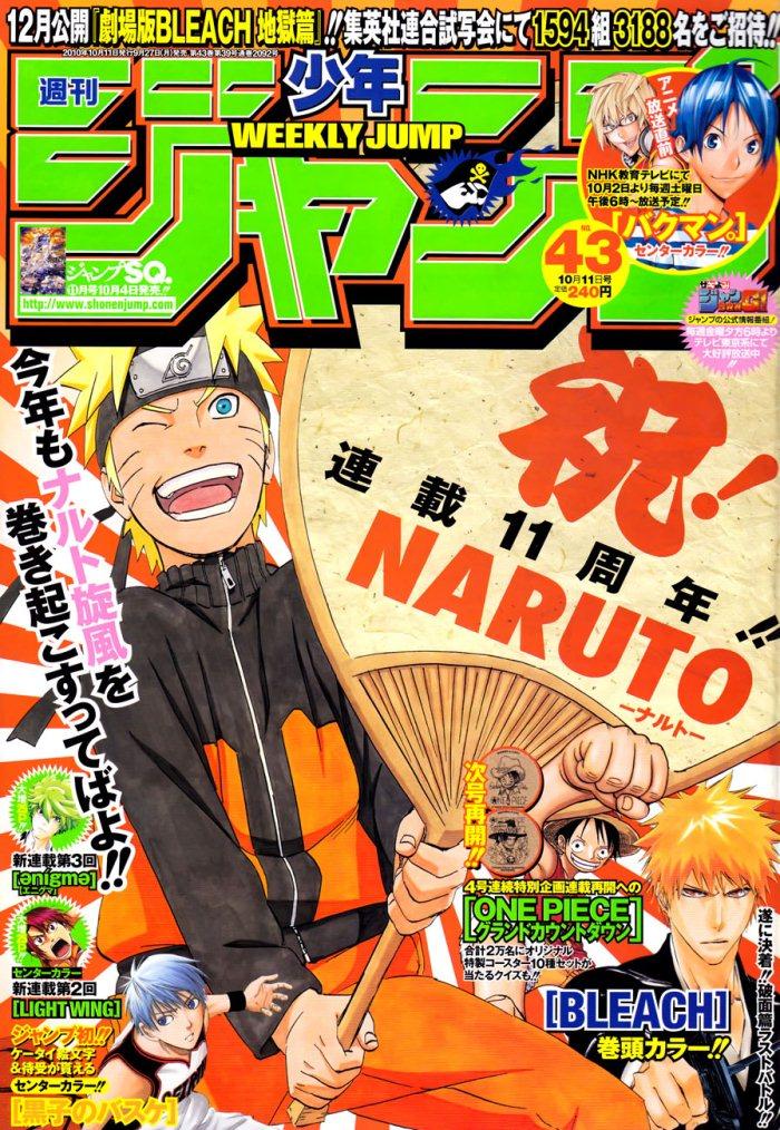 Манга Naruto / Наруто Манга Naruto Глава # 511 - Мы все вернемся домой., страница 1